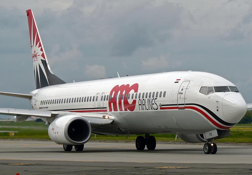 AMC Airlines