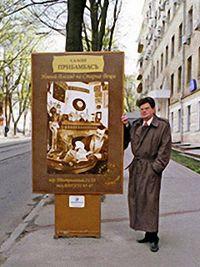 Andrew Dodonov