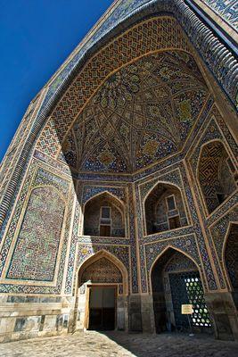 anima architecturae - *Samarqand* III