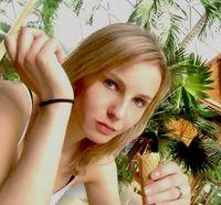 Anja Landis