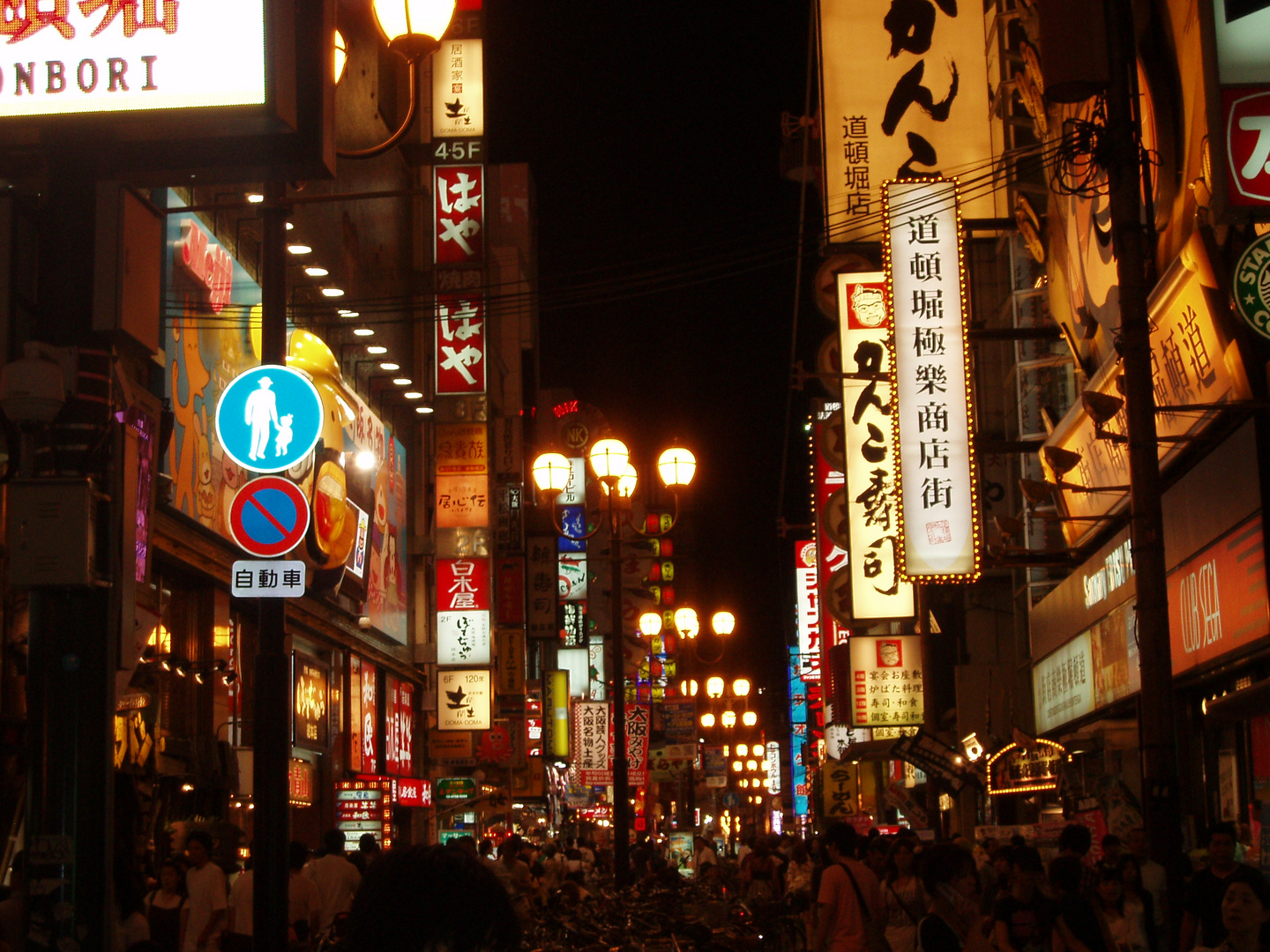 Another Night in Osaka