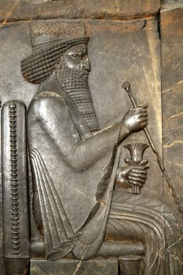 Antique Relief of The Third King of The Achaemenid Empire, Darius The Great (550–486 BCE)