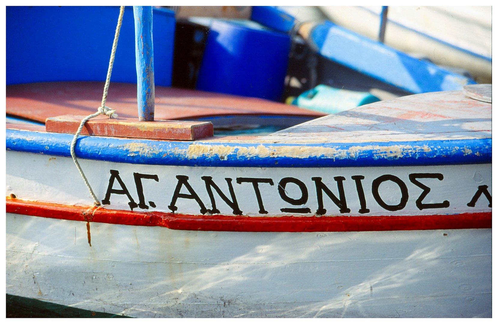 Antonois