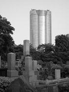 Aoyama graveyard