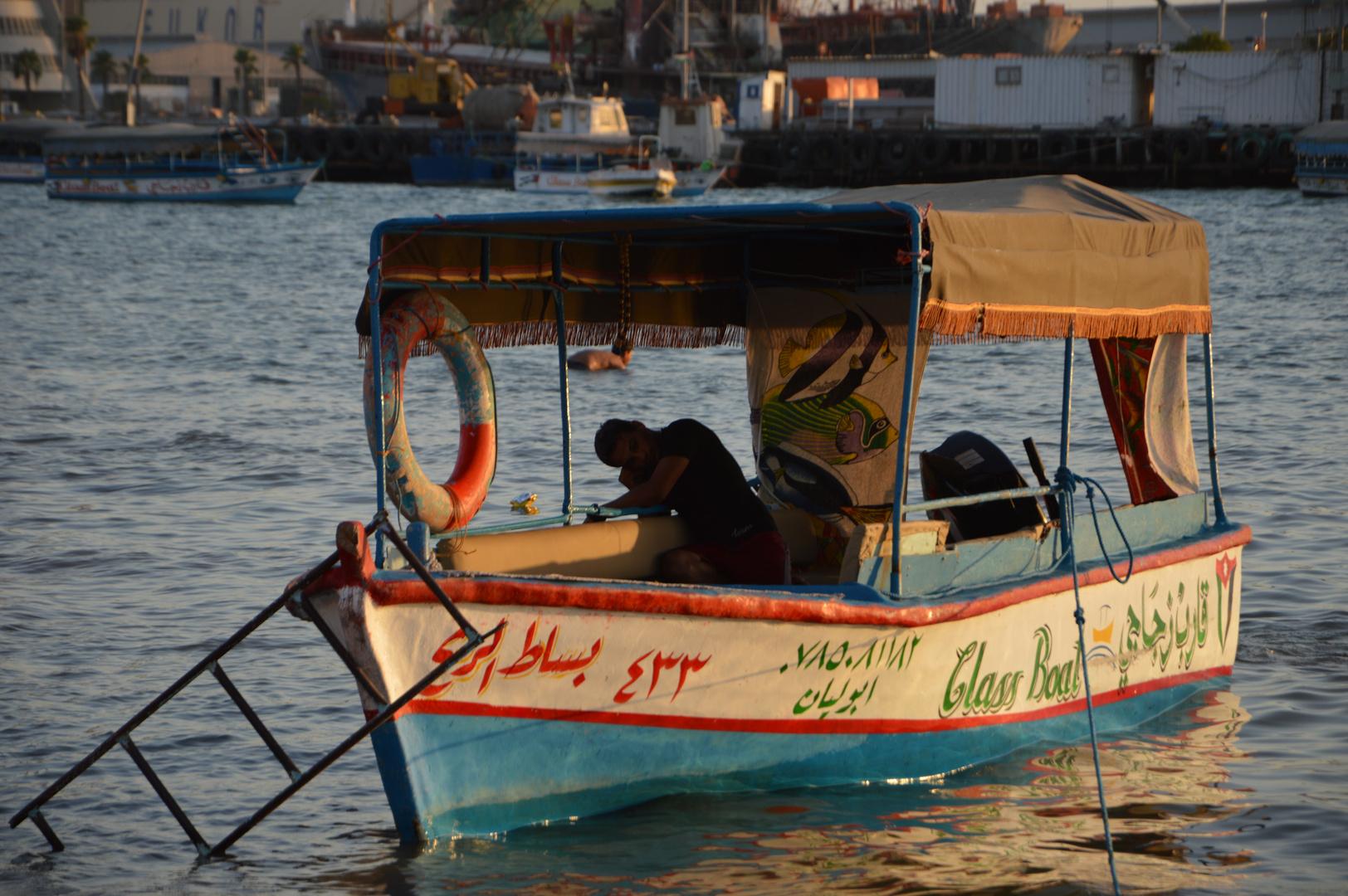 Aqabas Boot