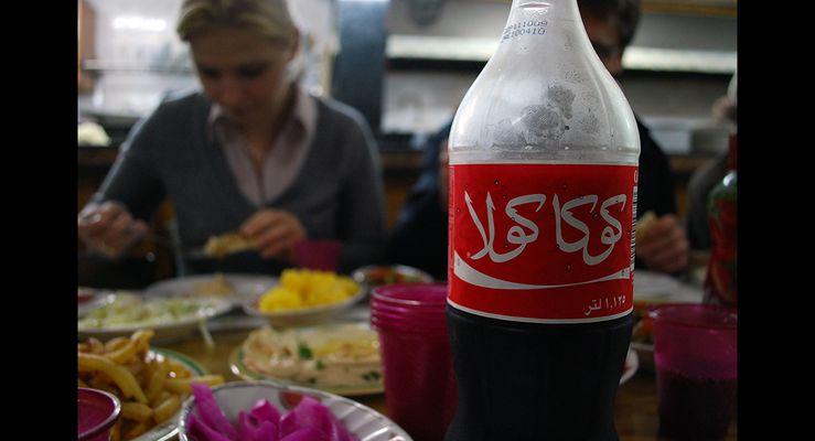 arabic coke