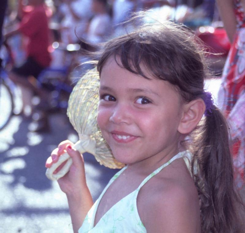 Araw ng Dabaw 2005