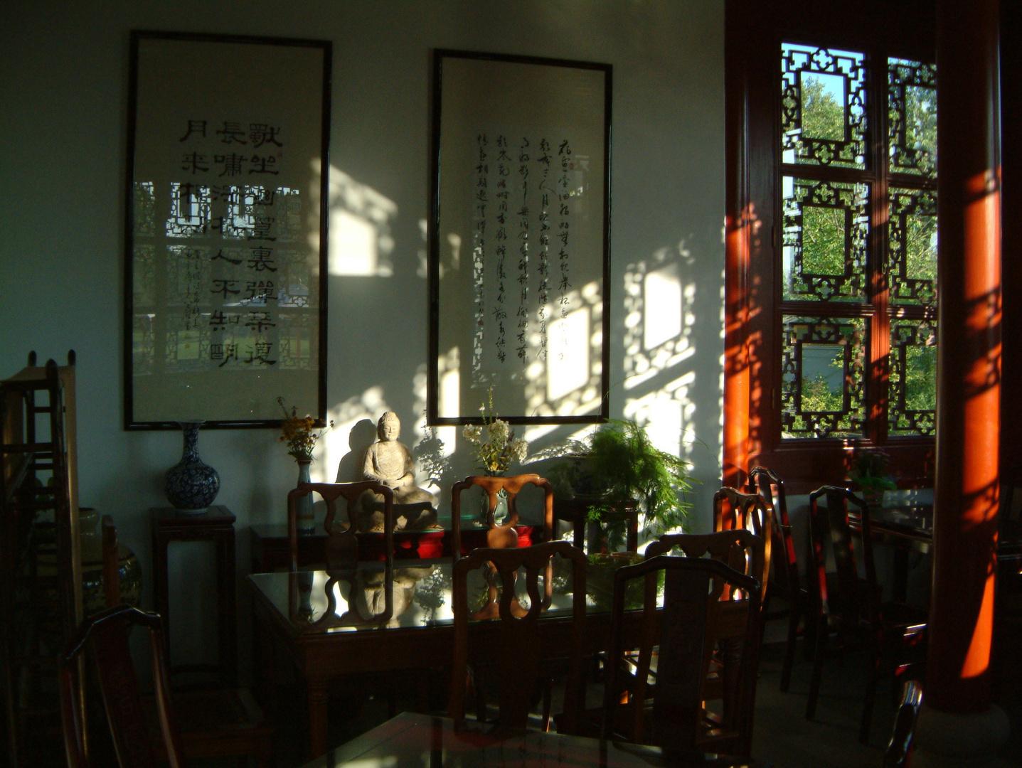 asiatische Lichtspiegelungen