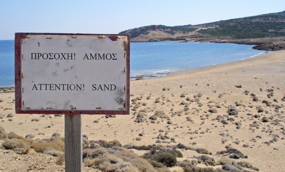 Attention! Sand ° the end of the less travelled road.
