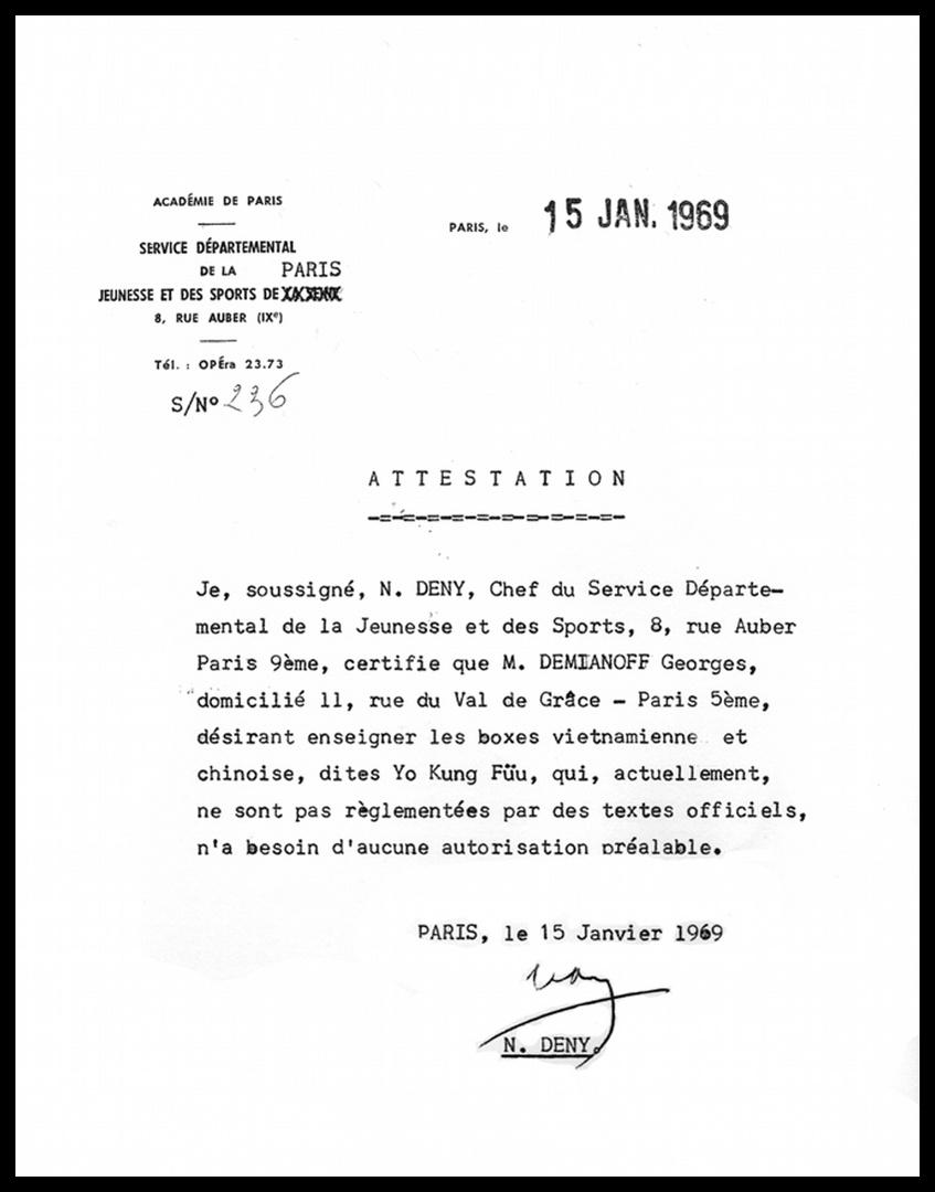 Attestation datant de 1969