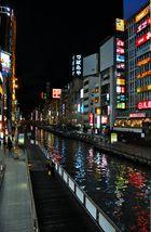 Au couleur d'Osaka