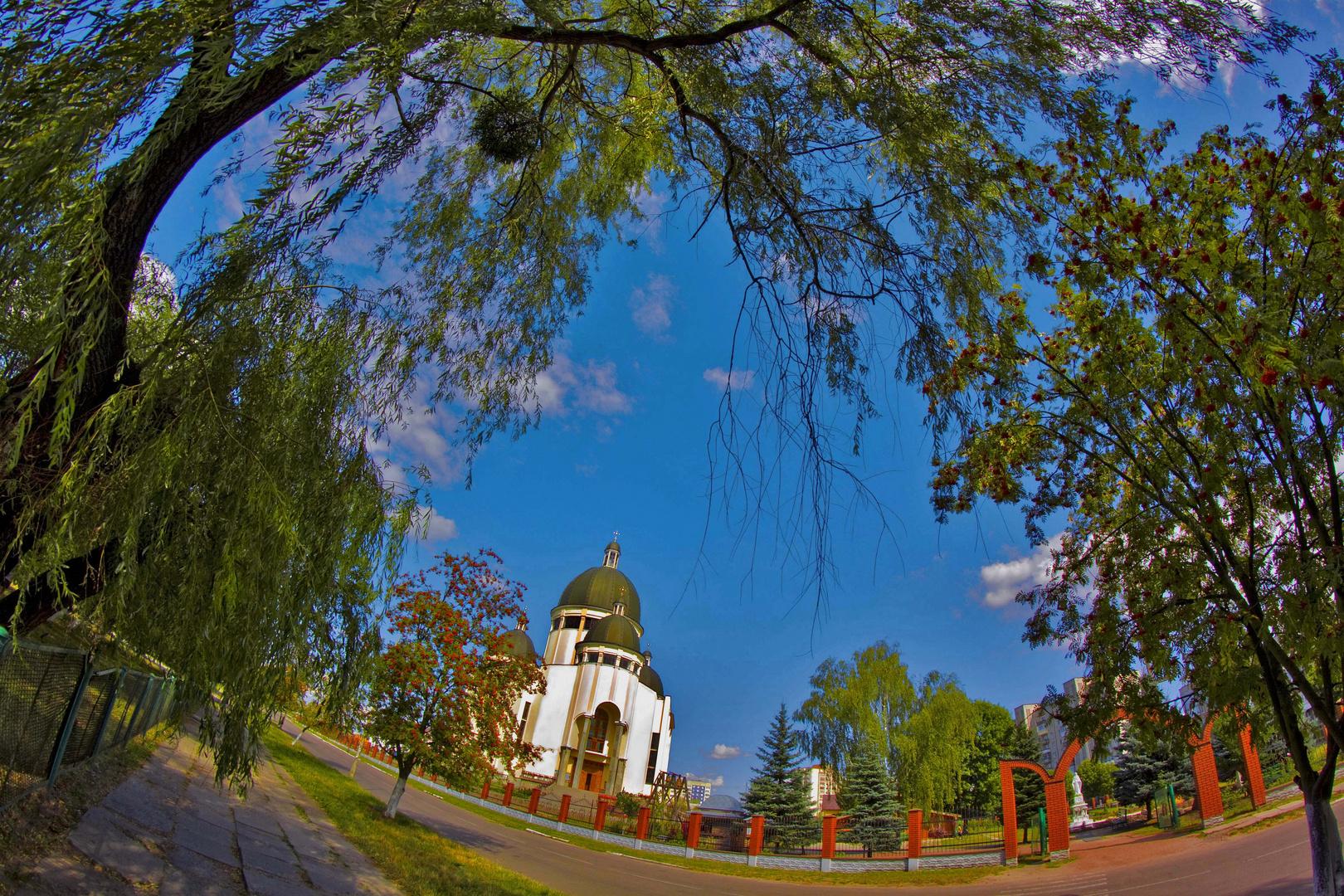Auf den Boden Lviv*