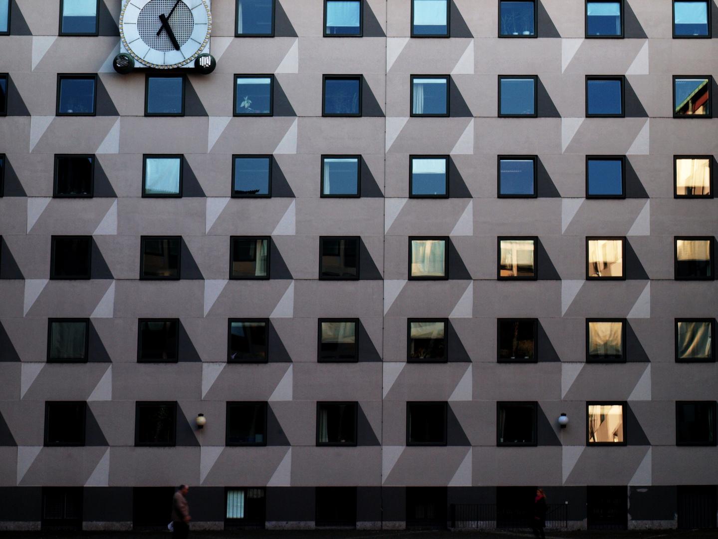 Außenfassade des Bundes Patentamt in München