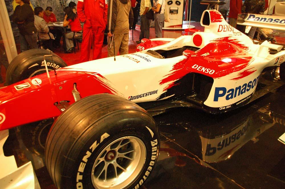 automundo 2006