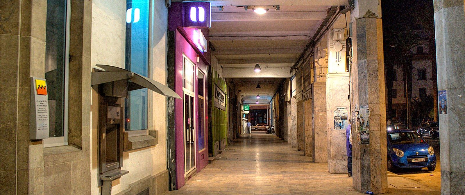 Avenue Allal Ben Abdellah