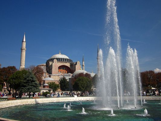 Aya Sofya - Hagia Sophia, #1