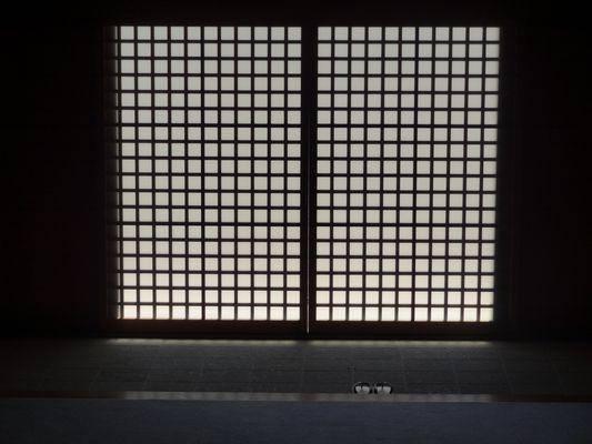 Ayabe, Choseiden
