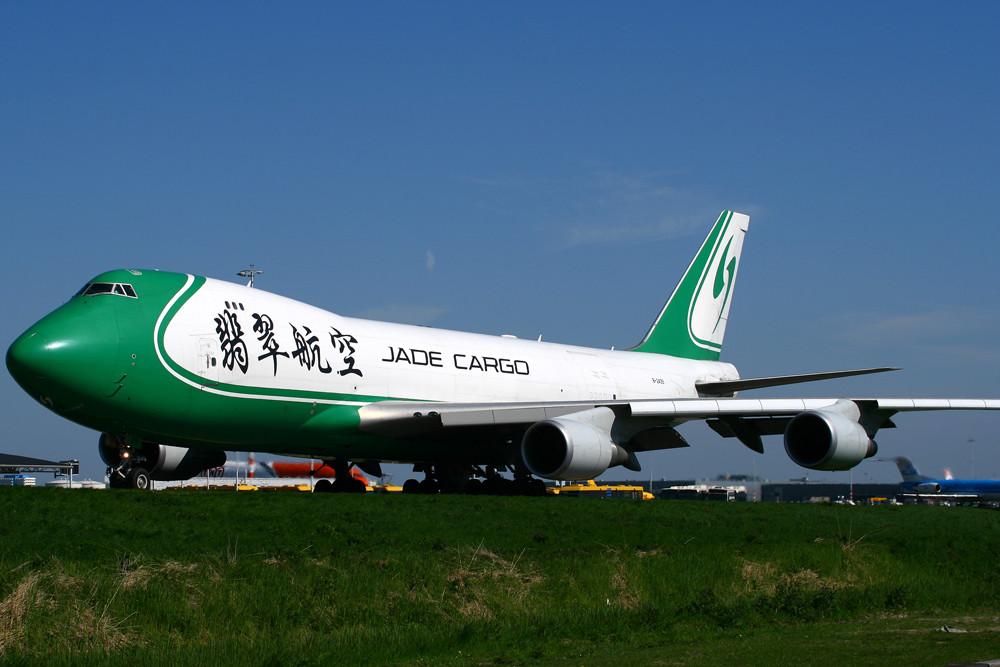 B-2439 - Jade Cargo