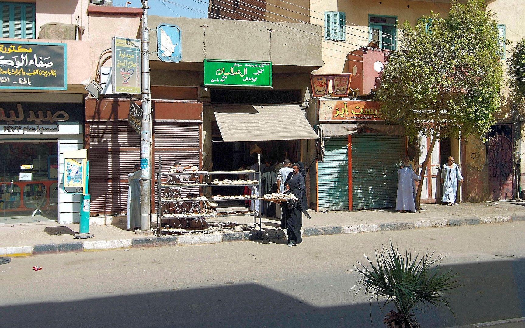 Bäckerei in Edfu