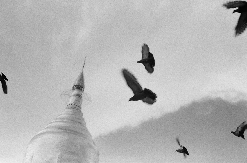 Bagan/Myanmar