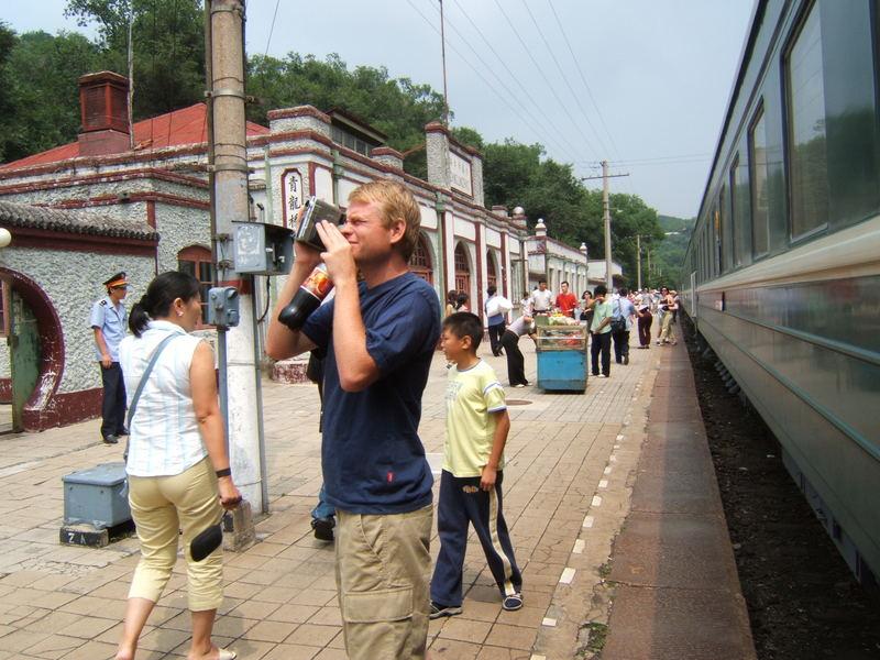 Bahnhof an der Chinesischen Mauer