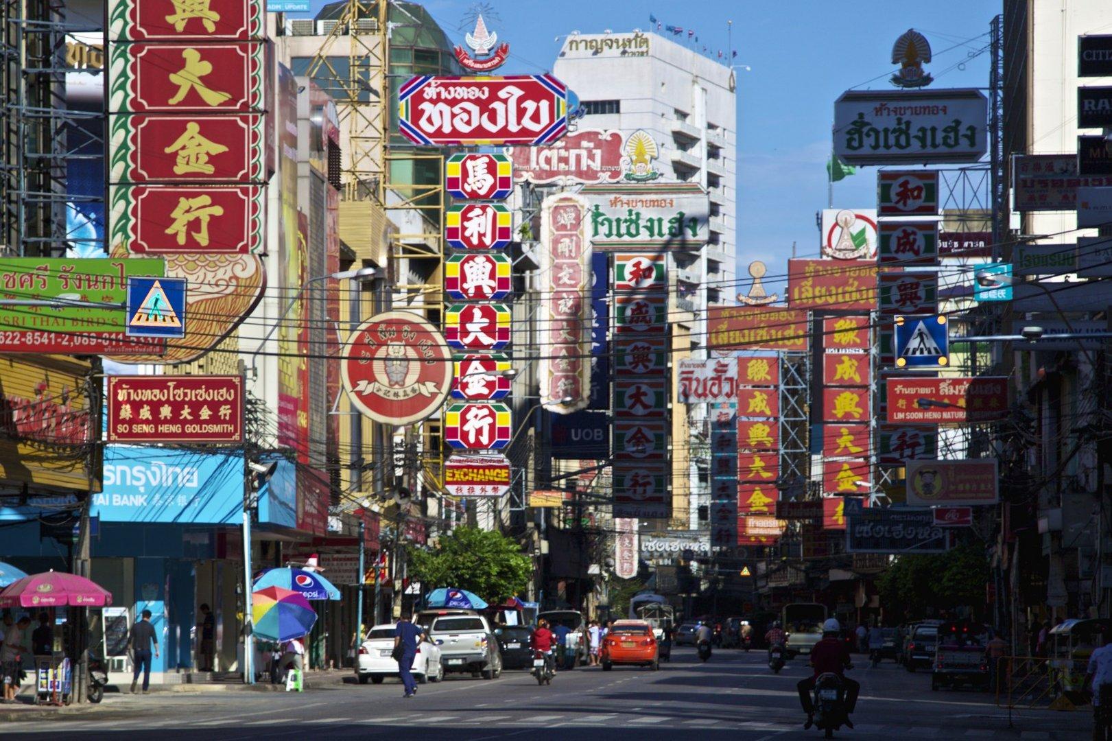 Bangkok - China-Town