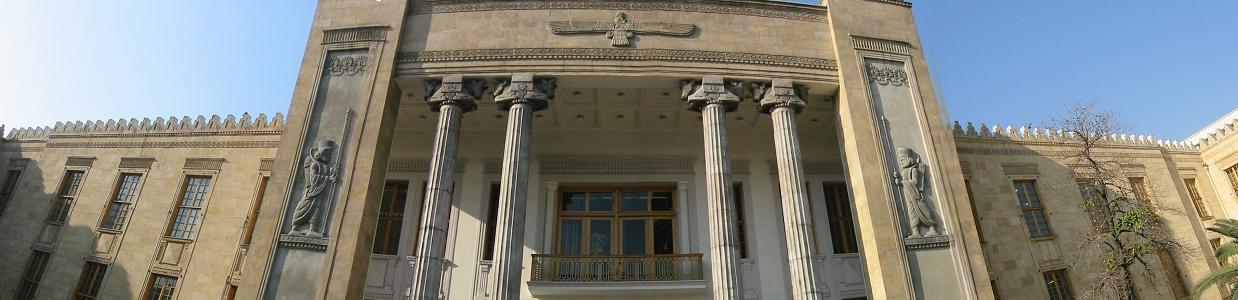 Bank Melli - Téhéran