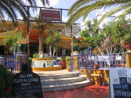 Bar in Stalis