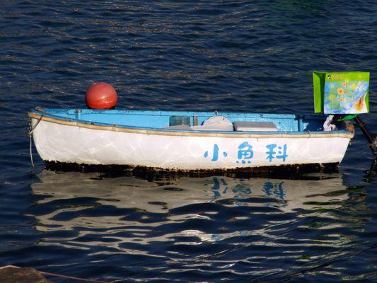 Barque Stanley bay