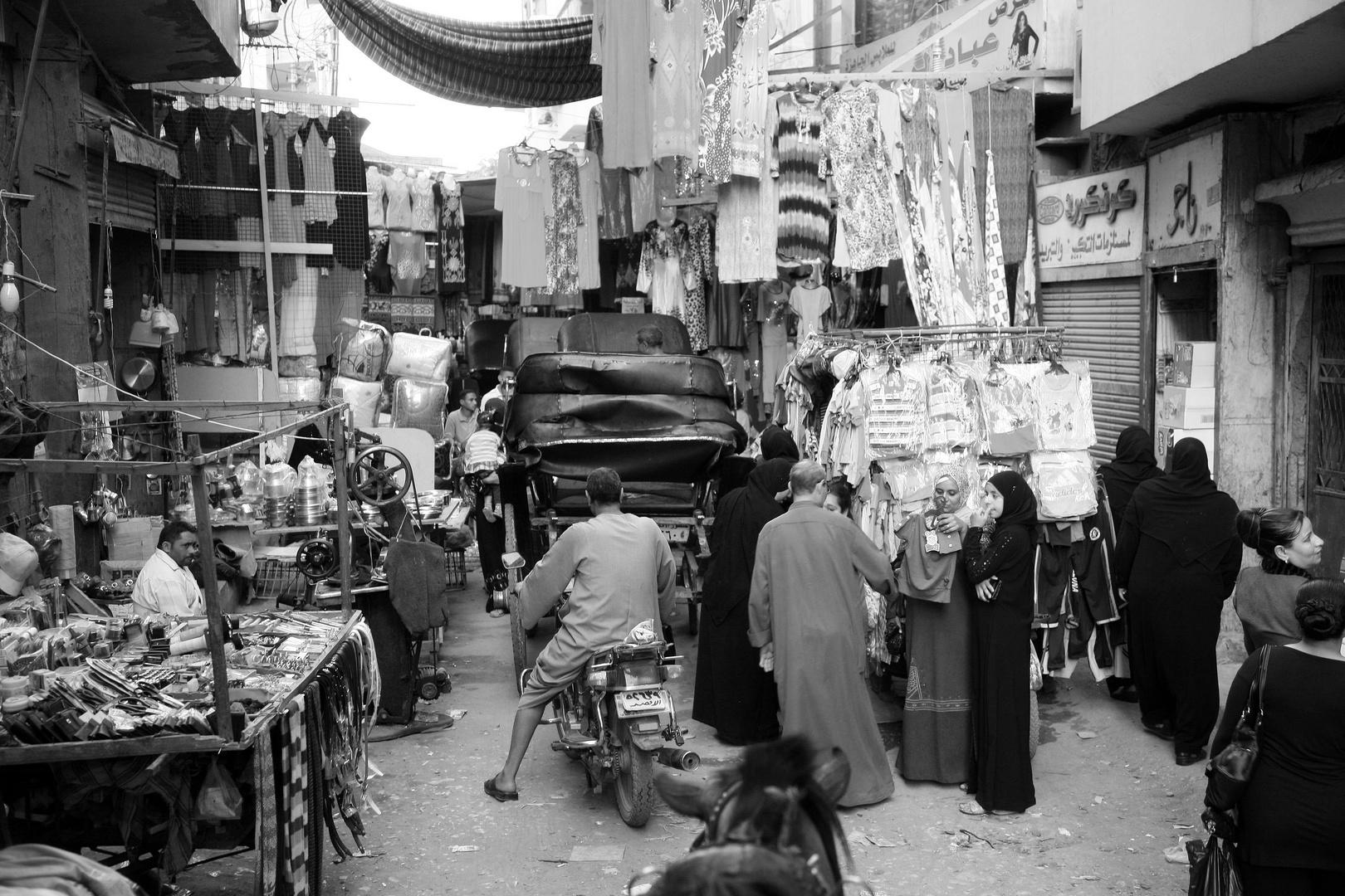 Basar Luxor