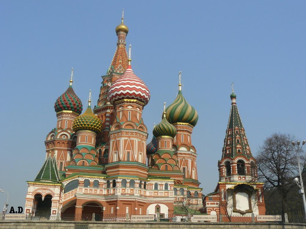 Basile-le-Bienheureux éclairé, Moscou.
