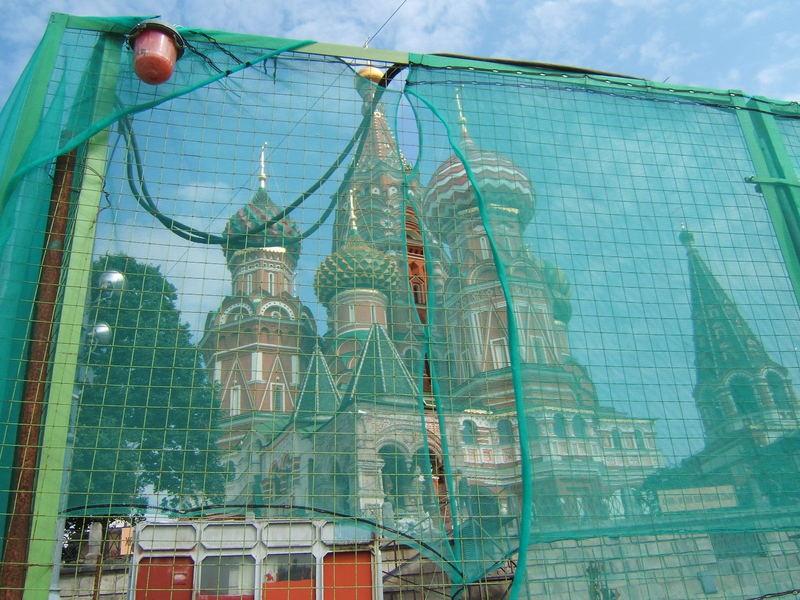 Basiliuskathedrale (Moskau)