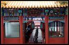 Bateau plaisancier au lac Kunming (Palais d'Été)