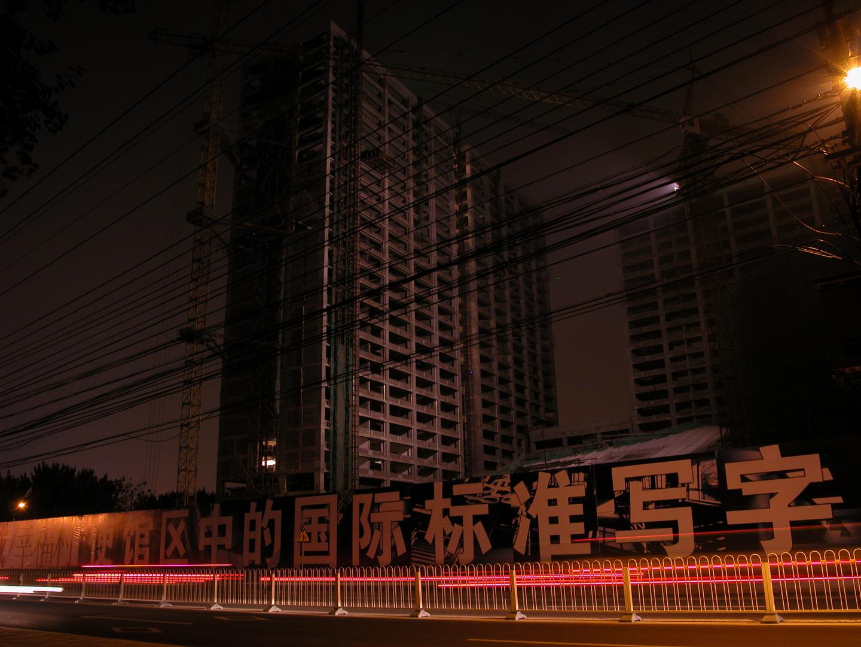 Bausstelle In Beijing