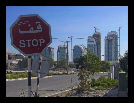 Baustop in Abu Dhabi