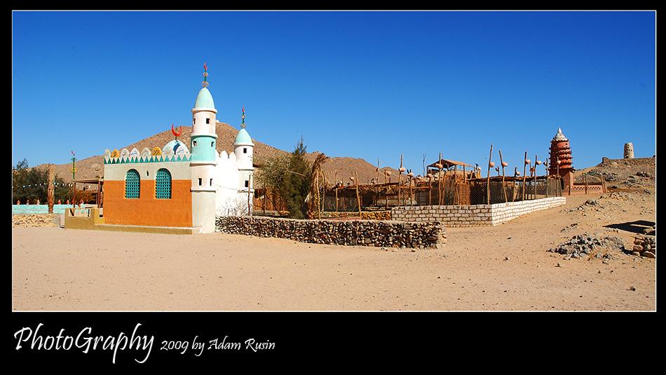 Beduinen Dorf