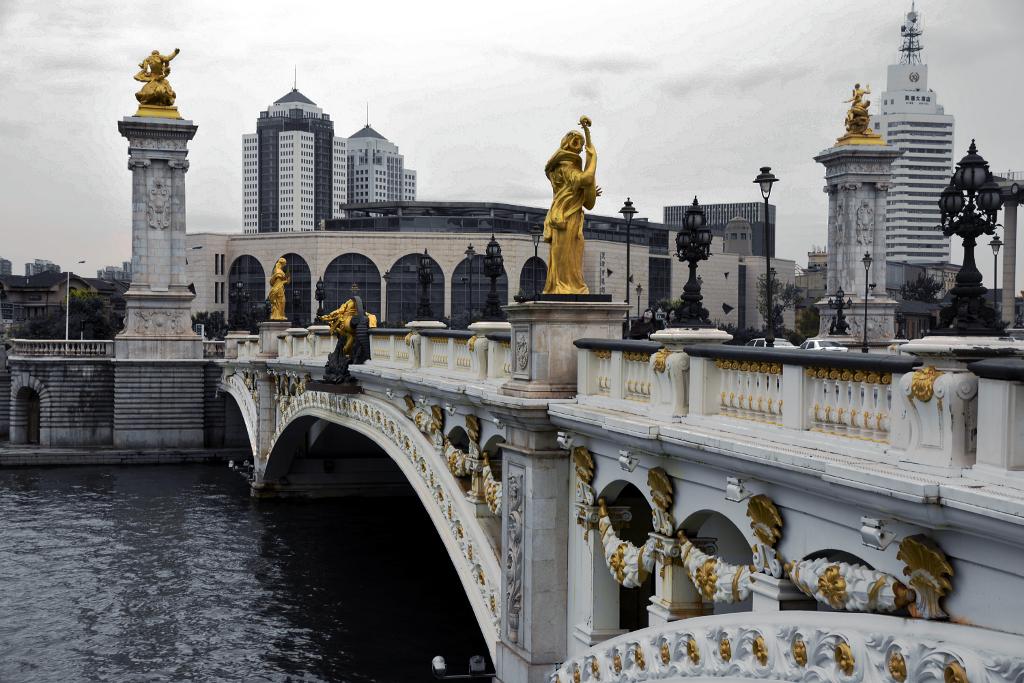 Beian Bridge @ Tianjin