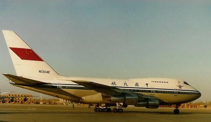 Beijing Airport Februar 1981
