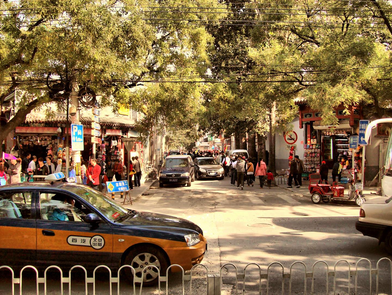 Beijing, any street ...