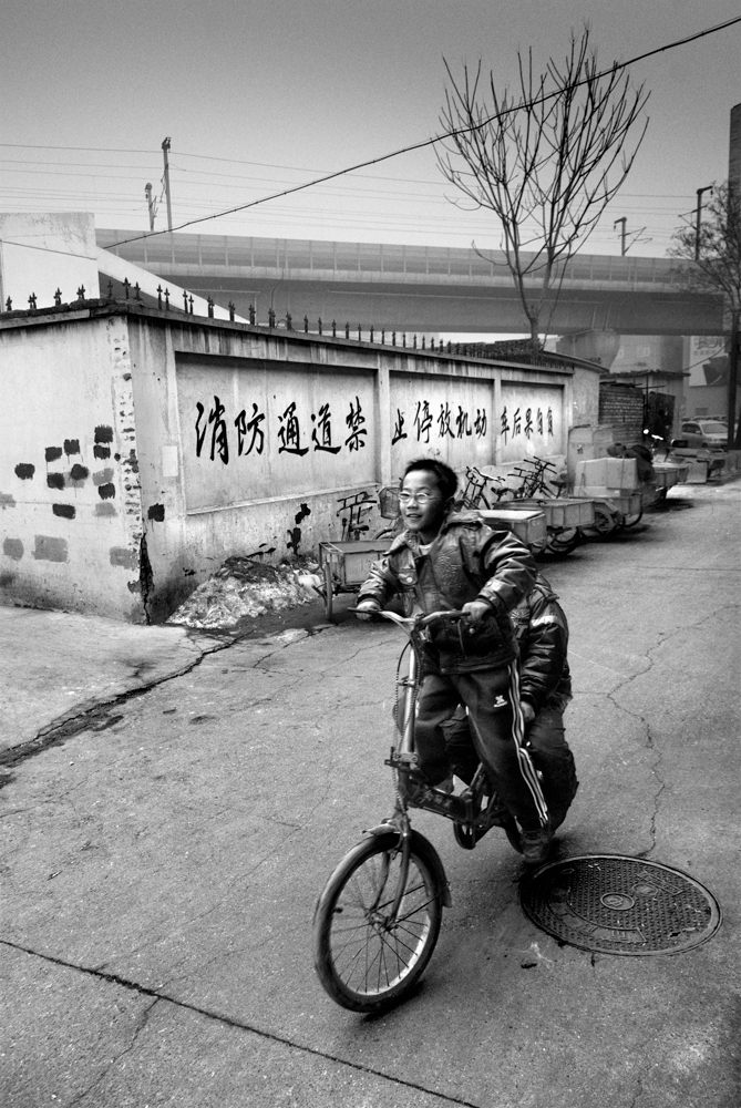 Beijing Byclicle