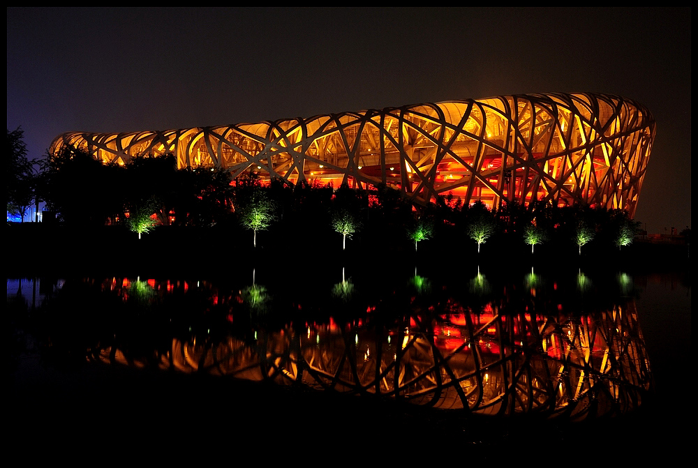 "Beijing - ""Das Nest"""