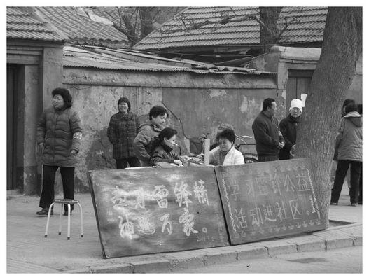 Beijing Huton #1 Februar 2003
