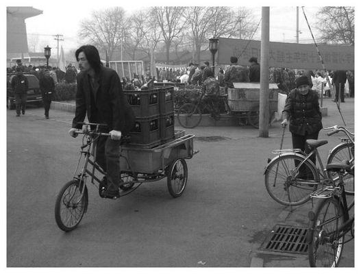 Beijing Huton #2 Februar 2003