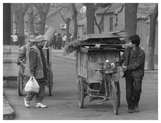 Beijing Huton #4 Februar 2003