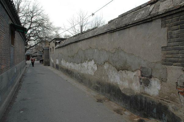 Beijing Life? (1)