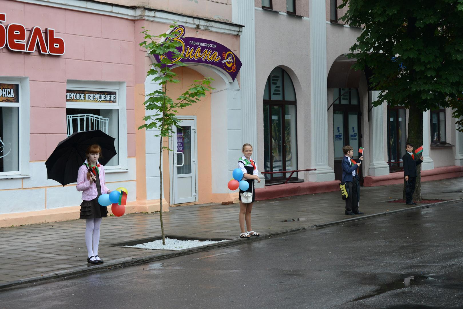 Belarus Bobruisk 2