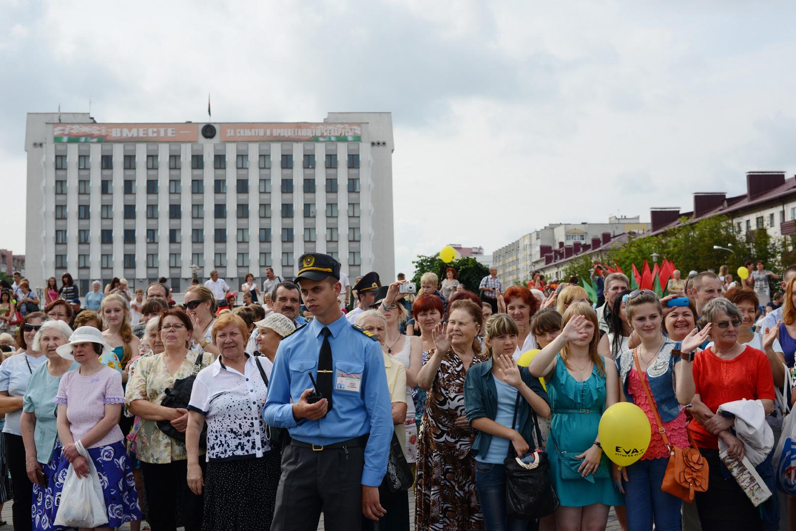 Belarus Bobruisk 7