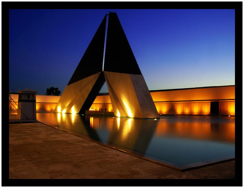 Belem Monument