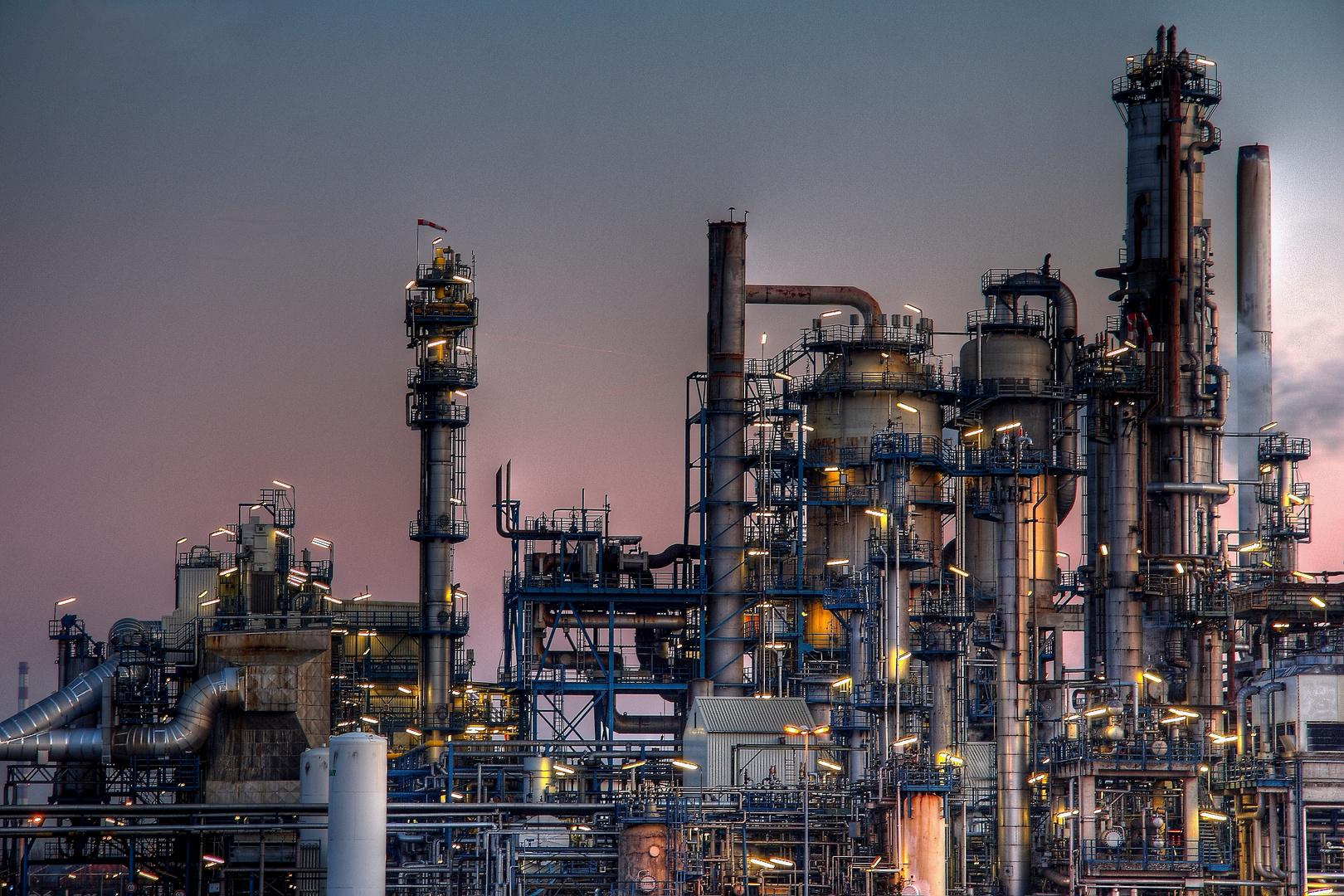 """""""Benzin --- Produktion"""""""