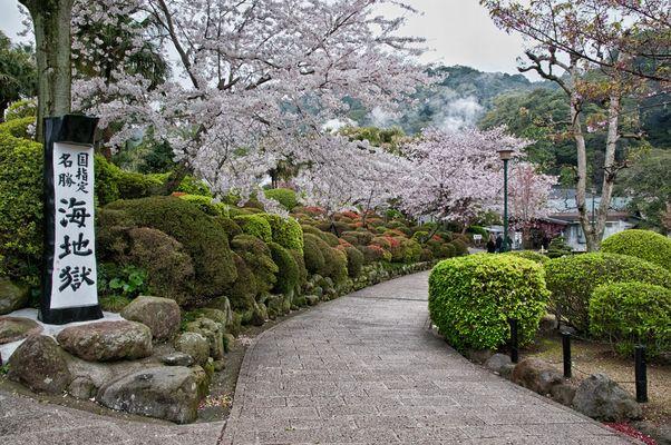 Beppu - Japanese Garden